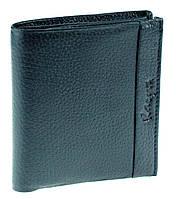 Кошелек с зажимом Karya 0940-44 кожаный синий