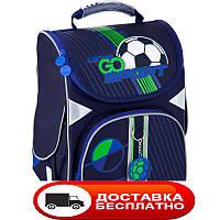 Рюкзак GoPack Education каркасний 5001-10 Football
