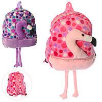 Рюкзак X15282  фламинго