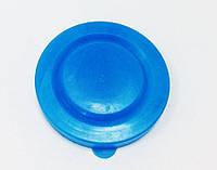 Крышка полиэтиленовая (12 г) 1 шт.