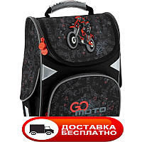 Рюкзак GoPack Education каркасний 5001-11 Go Moto
