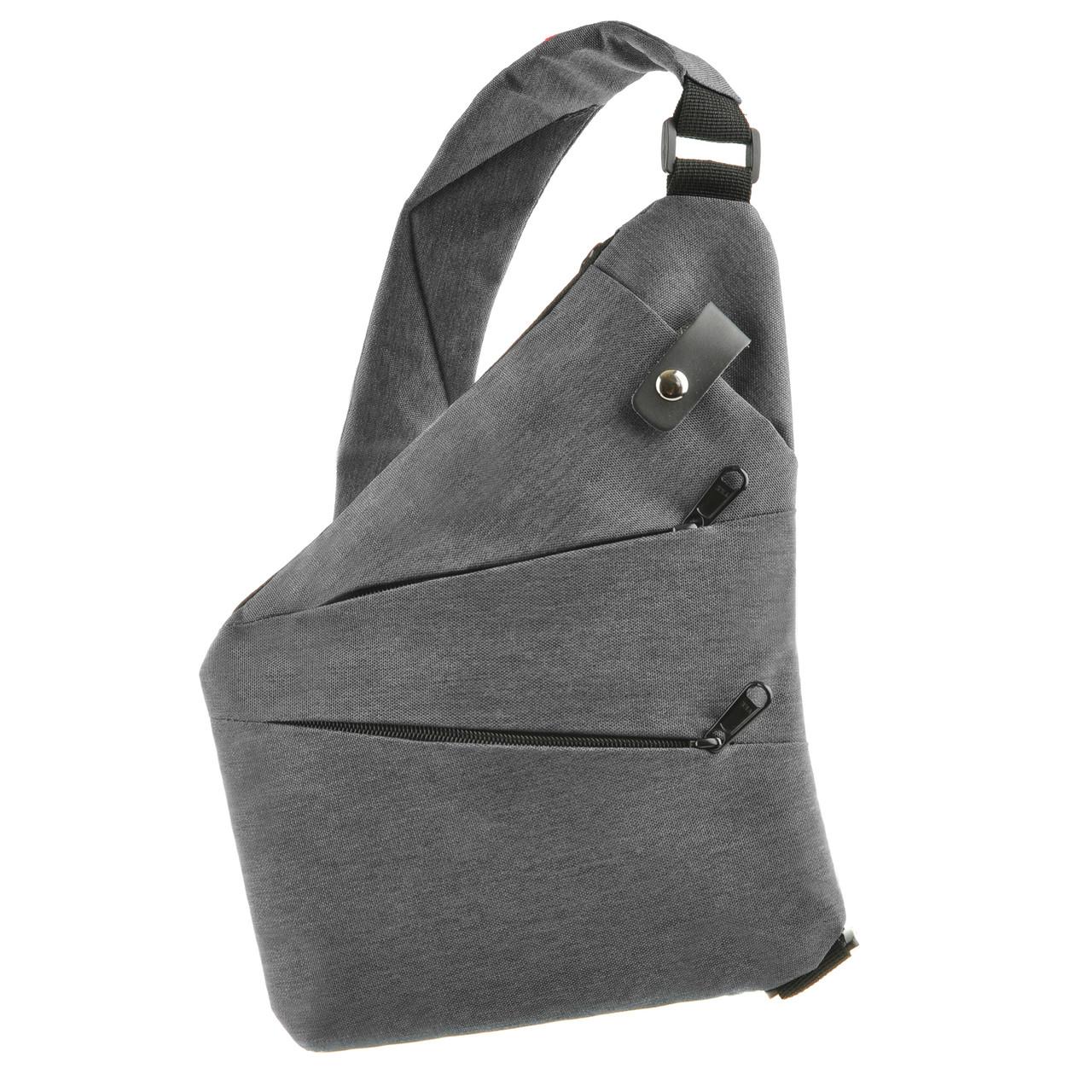 Рюкзак городской одналямка BagHouse 23х31х5 серый полиестер  ксНЛ1692сер