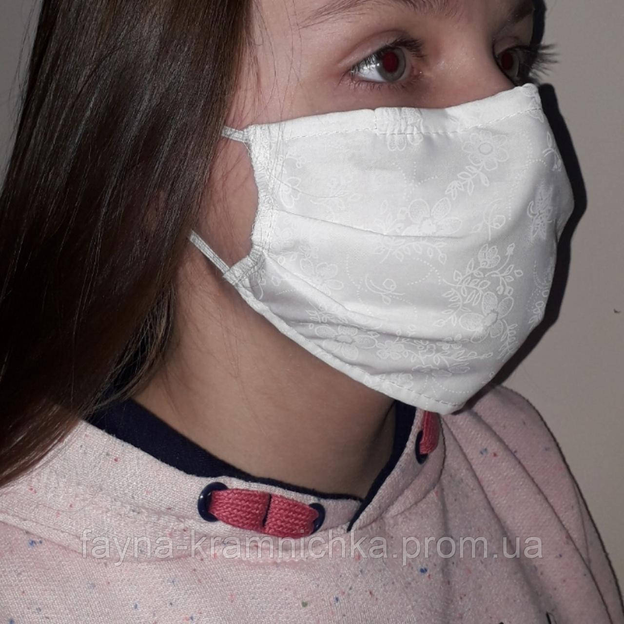 Маска тканевая / маска на лицо из ткани / респиратор / маска хлопковая / маска біла / маска белая