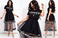 """Женское стильное длинное платье 296 """"AMOUR"""" в расцветках"""