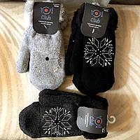 Теплі рукавиці Сьюзан підліткові