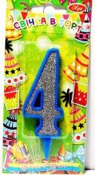 """Свічка """"4"""" в торт цифра в контурі, синя, Свеча в торт цифра """"4"""""""