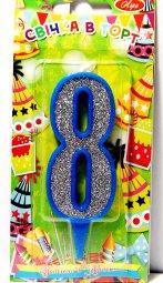 """Свічка """"8"""" в торт цифра в контурі, синя, Свеча в торт цифра """"8"""""""