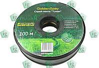 Лента туман Golden Spray 32-100м