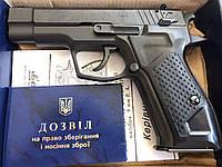 Разрешения на приобретение оружия. Травматическое, нарезное, гладкоствольное.