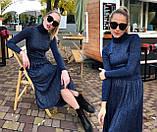 """Женский стильный костюм с юбкой 700 """"Трикотаж Люрекс Плиссе"""" в расцветках, фото 3"""