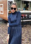 """Женский стильный костюм с юбкой 700 """"Трикотаж Люрекс Плиссе"""" в расцветках, фото 7"""