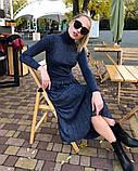 """Женский стильный костюм с юбкой 700 """"Трикотаж Люрекс Плиссе"""" в расцветках, фото 9"""