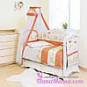Детское постельное белье в кроватку Twins Comfort Мишки со звездами