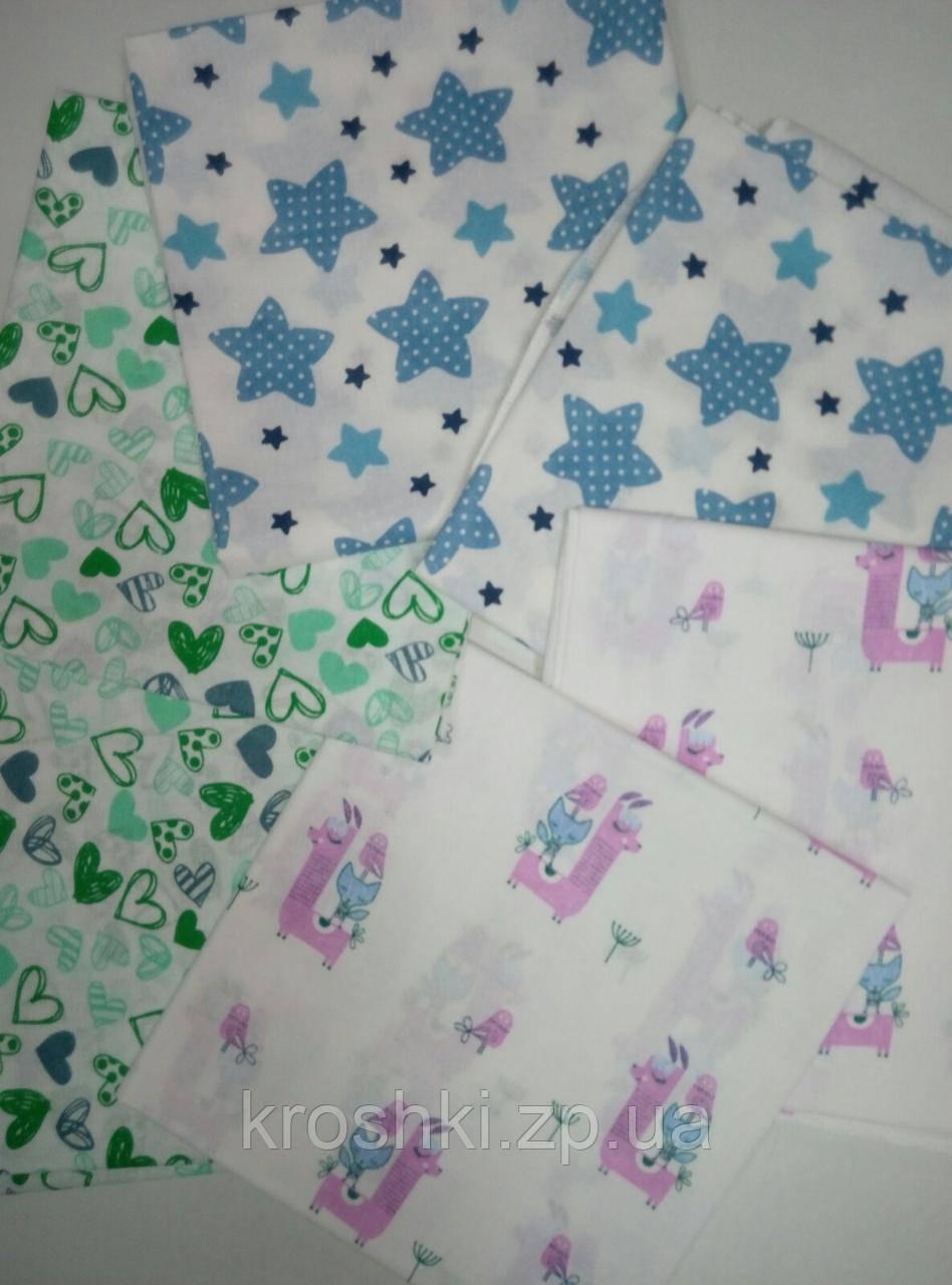 Пеленка ситец 95х95, детские пеленки, пеленки для новорожденных