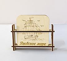 """Подставка под чашку, морская """"Азовское море"""""""