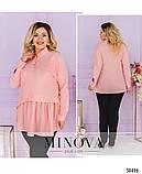 Невероятно стильная лёгкая блуза-туника воротником и короткой планкой по полочке, 6 цветов р.48-64 код 3323Ф, фото 6