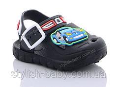 Детская коллекция летней обуви оптом. Детские кроксы 2020 бренда Luck Line для мальчиков (рр. с 18 по 23)