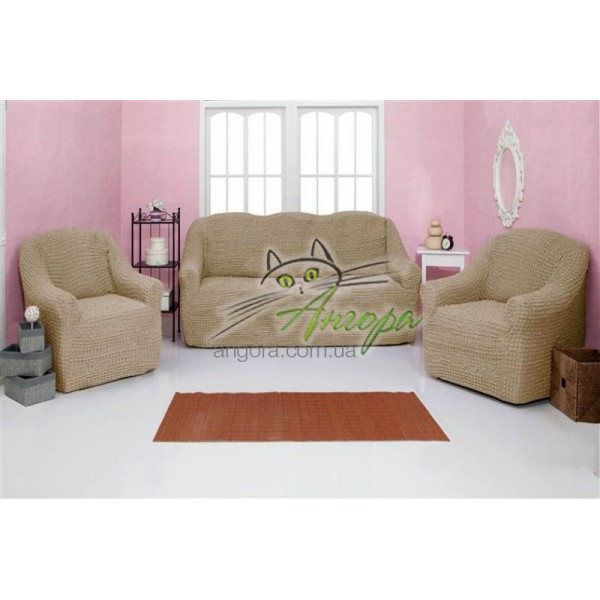 Чохли на диван і два крісла натяжні без оборки Concordia (універсальні) пісочний
