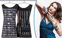 Маленькое черное или розовое платье - органайзер для украшений