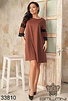 Свободное женское платье больших размеров с вставками гипюра на рукавах с 50 по 64 размер, фото 1