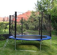 Батут Just Fun 312 см с сеткой и лесенкой синий, фото 1