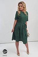 Зелёное платье в горошек и поясом миди