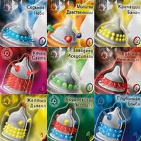 Презервативы с шариками и усиками