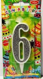 """Свічка """"6"""" в торт цифра в контурі, біла, Свеча в торт цифра """"6"""""""