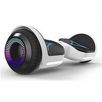 Гироскутер Smart Hoverboard 6,5 дюймов Автобаланс  белый