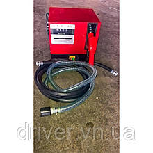 Міні АЗС (колонка) для дизельного палива 220V / 60л / хв .Закритий тип.