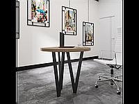 Стол обеденный Ви 3 ноги Loft Металл-Дизайн
