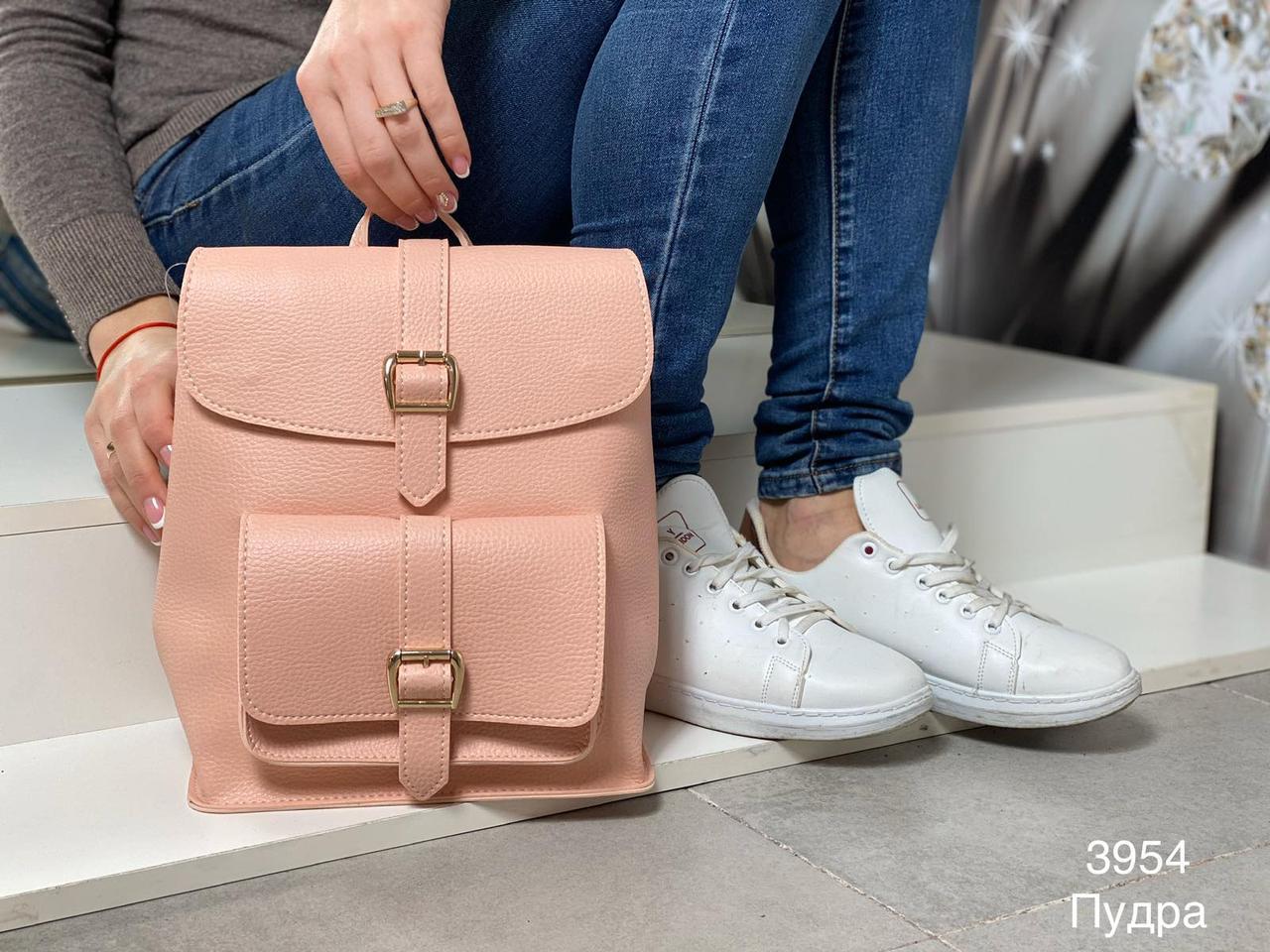 Рюкзак женский розовый  молодежный городской модный брендовый рюкзачок пудра кожзам