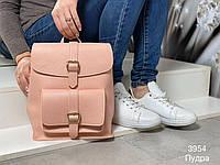 Рюкзак женский розовый  молодежный городской модный брендовый рюкзачок пудра кожзам, фото 1