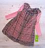 Р.116-146 детское платье Амалия