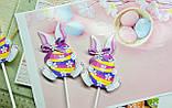 Декор на палочке Кролик с пасхальным яйцом, фото 6