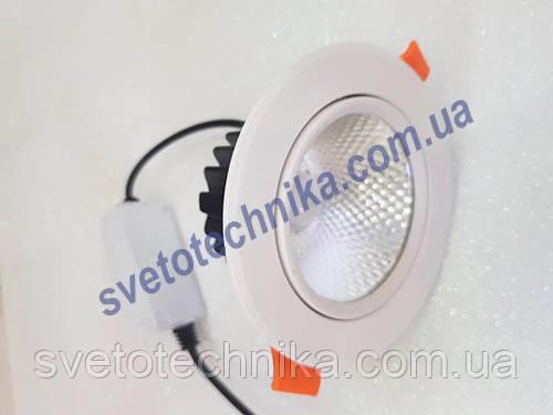 Светильник  10W 4000K ( цвет корпуса белый) встраиваемый