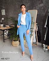 Женский стильный брючный костюм с пиджаком Разные цвета, фото 1