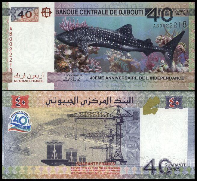ДЖИБУТІ 40 франків 2017р. UNC №108