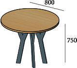 Стол обеденный Уно 3 ноги Loft Металл-Дизайн, фото 2