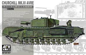 CHURCHILL MK. III AVRE. Сборная модель танка в масштабе 1/35. AFV CLUB 35167