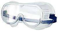 Очки защитные VOREL 74508 Профи HF-103