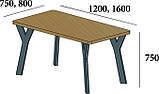 Стол обеденный Уно 4 ноги Loft Металл-Дизайн, фото 3