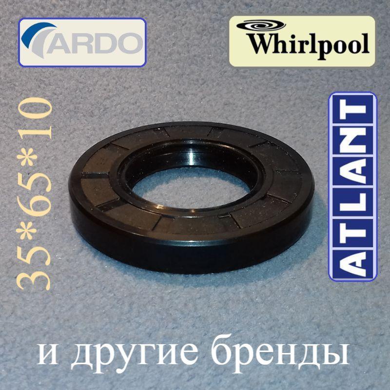 """Сальник 35*65*10 """"ХТО"""" для стиральной машины Whirlpool, Bauknecht, Ignis, Ardo, Атлант"""