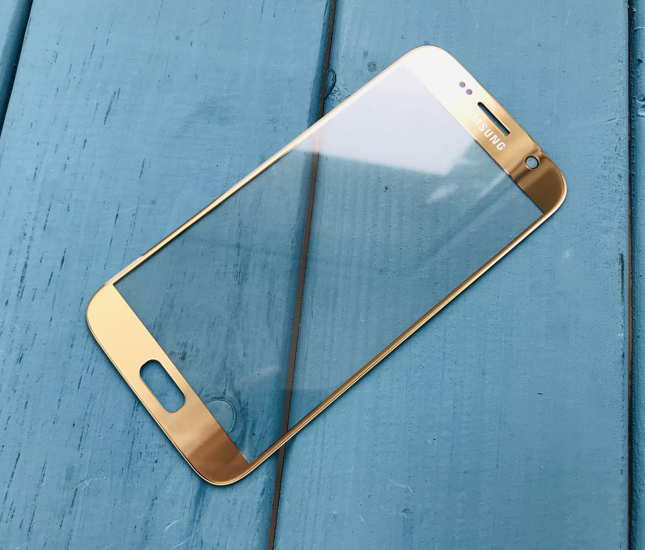 Стекло дисплея для Samsung G930 Galaxy S7 золотистое