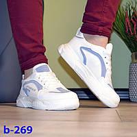 Белые кроссовки женские с голубым демисезонные