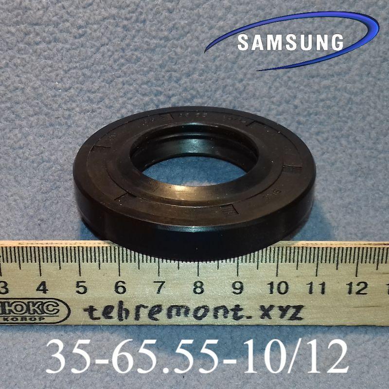 """Сальник 35*65.55*10/12 """"SKL"""" для стиральной машины Samsung"""