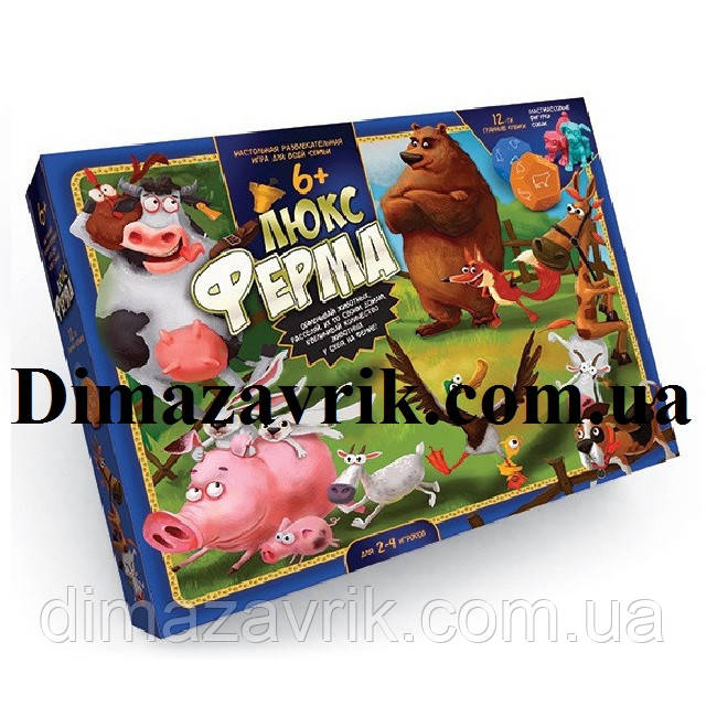 "Настольная игра ""Ферма Люкс"" Danko Toys"
