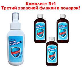 Антисептик - спрей для рук и помещений «АНТИБАКТЕРИН™», комплект спрей + 3 запасных флакона