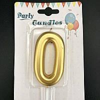 """Свічка в торт цифра хром """"0"""", золота, Свеча в торт цифра """"0"""""""
