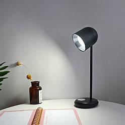 Настольный светильник. Модель RD-208
